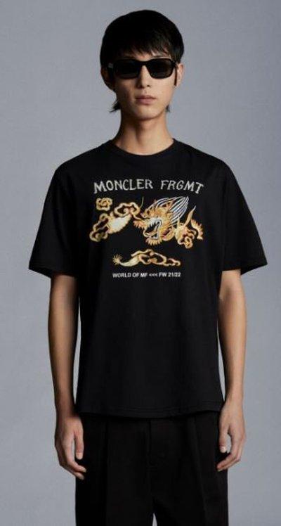 Moncler - T-Shirts & Vests - for MEN online on Kate&You - G209U8C000068392B K&Y11284
