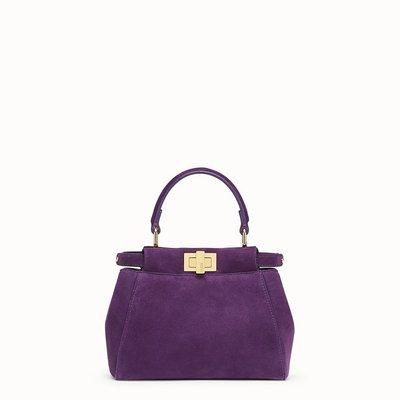 Миниатюрные сумки - Fendi для ЖЕНЩИН онлайн на Kate&You - 8BN309A6CXF17P1 - K&Y3551