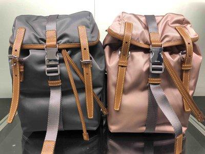 Prada - Messenger Bags - for MEN online on Kate&You - K&Y1689