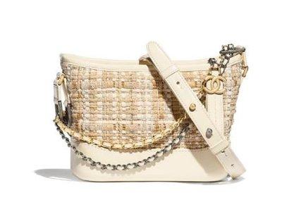 Chanel Mini Bags Gabrielle Kate&You-ID10678