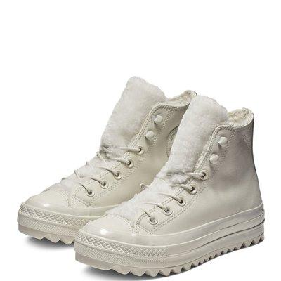 Converse - Sneakers per DONNA online su Kate&You - 562423C K&Y4942