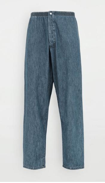 Maison Margiela Wide jeans Kate&You-ID7587