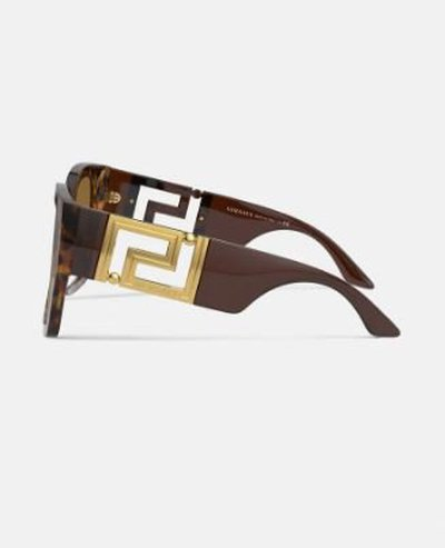 Versace - Sunglasses - for WOMEN online on Kate&You - O4402-O51197359_ONUL K&Y11835