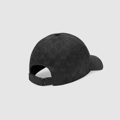 Gucci - Cappelli per UOMO online su Kate&You - 576253 4HG53 1060 K&Y2621