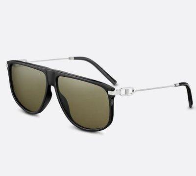 Dior Sunglasses Kate&You-ID11128
