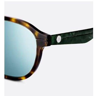 Dior - Sunglasses - for MEN online on Kate&You - ESTLR2URR_20B7 K&Y11134