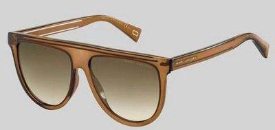 Marc Jacobs - Occhiali da sole per DONNA online su Kate&You - M8000660 K&Y4739