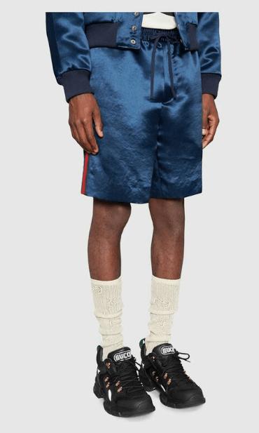 Gucci - Baskets pour HOMME online sur Kate&You - 543149 GGZ80 1079 K&Y5880