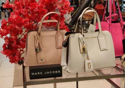 Marc Jacobs - Borse tote per DONNA online su Kate&You - K&Y1361