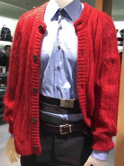 Prada Cardigans Cardigan en laine et mohair Kate&You-ID1597