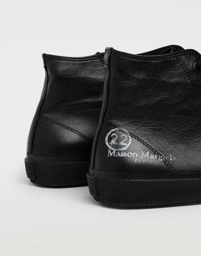 Maison Margiela - Baskets pour HOMME online sur Kate&You - S57WS0265P2698H0958 K&Y2274