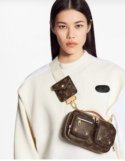 Louis Vuitton - Cross Body Bags - UTILITY for WOMEN online on Kate&You - M80446 K&Y12069