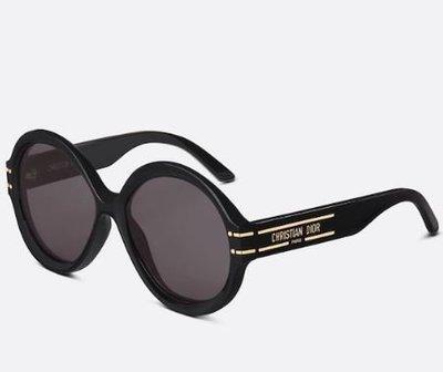 Dior Sunglasses Kate&You-ID11118