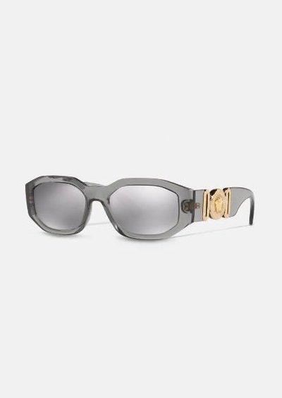 Versace Sunglasses Kate&You-ID12031