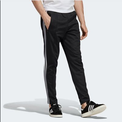 Adidas - Sport Trousers - for MEN online on Kate&You - DV1518 K&Y2325