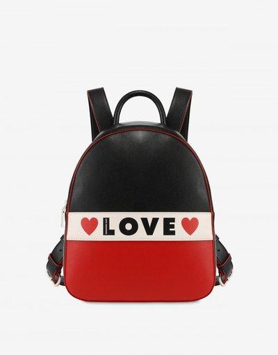 Moschino Backpacks Kate&You-ID5035
