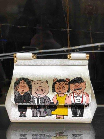 Dolce & Gabbana - Sacs portés épaule pour FEMME Medium Sicily Pig online sur Kate&You - K&Y1455