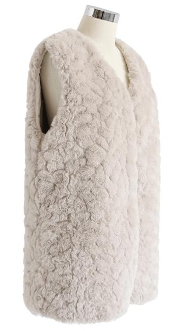Chicwish - Gilets & Vestes Sans Manches pour FEMME online sur Kate&You - T191203017 K&Y7455