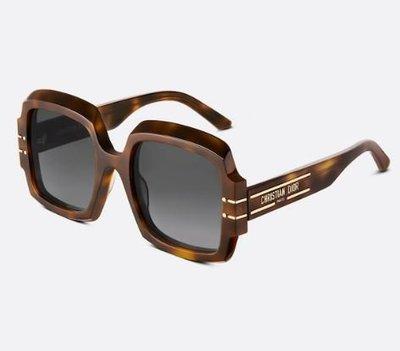 Dior Sunglasses Kate&You-ID11117