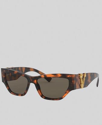 Versace Sunglasses Kate&You-ID8111