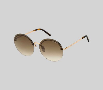 Marc Jacobs Sunglasses Kate&You-ID4734