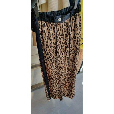 Sacai Palazzo Trousers Kate&You-ID1478