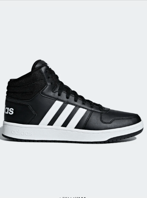 Adidas Trainers CHAUSSURE VS HOOPS MID 2.0 Kate&You-ID8574