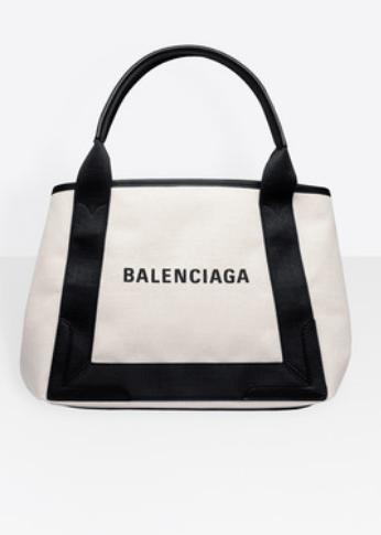 Balenciaga Tote Bags Kate&You-ID6300