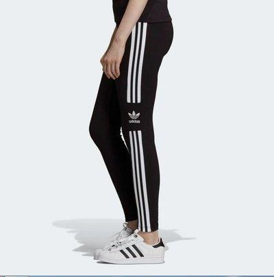 Adidas - Pantaloni sportivi per DONNA online su Kate&You - ED7491 K&Y2328