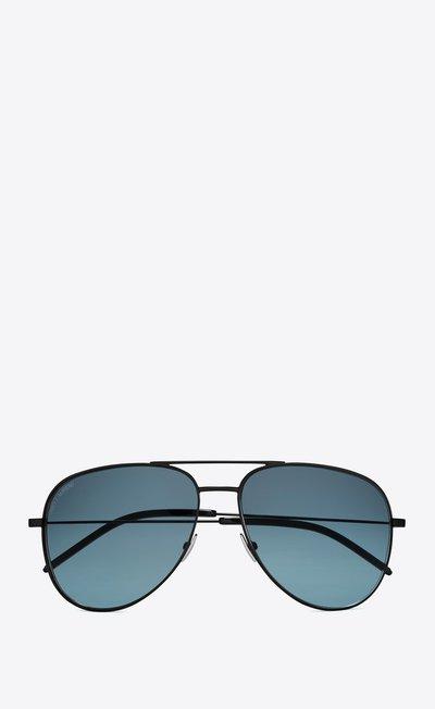 Солнцезащитные очки - Yves Saint Laurent для МУЖЧИН онлайн на Kate&You - 419695Y99021003 - K&Y2625