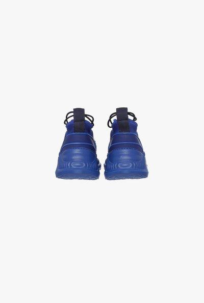 Кроссовки - Balmain для МУЖЧИН онлайн на Kate&You - RM1C015LCHN0PA - K&Y2232