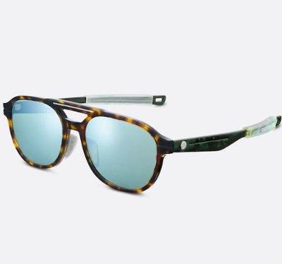 Dior Sunglasses Kate&You-ID11134