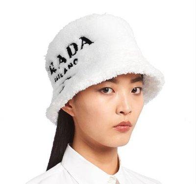 Prada - Hats - for WOMEN online on Kate&You - 1HC137_2DXO_F0964 K&Y10845