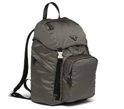 Prada - Backpacks & fanny packs - for MEN online on Kate&You - 2VZ135_2DMG_F0414_V_HOL K&Y10673
