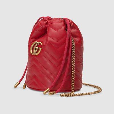 Gucci - Mini Sacs pour FEMME online sur Kate&You - 575163 DTDRT 6433 K&Y2623