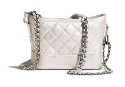 Chanel - Mini Bags - Gabrielle for WOMEN online on Kate&You - Réf. A91810 B01532 N5230 K&Y10680