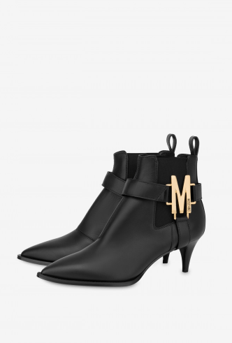 Moschino Boots Kate&You-ID9743