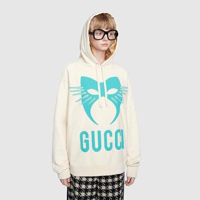 Gucci - Sweats & sweats à capuche pour FEMME online sur Kate&You - 569828 XJBTR 9912 K&Y2120