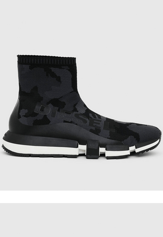 Diesel Sneakers Kate&You-ID6111