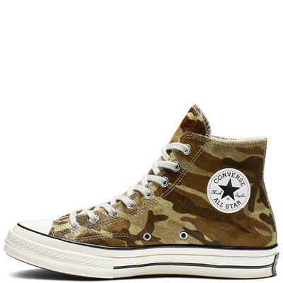 Converse - Trainers - for MEN online on Kate&You - 164589C K&Y4939