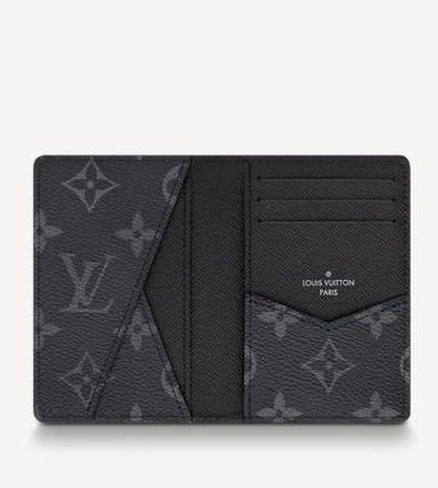 Yves Saint Laurent - Wallets & cardholders - for MEN online on Kate&You - 6471512uy2w2166 K&Y10878