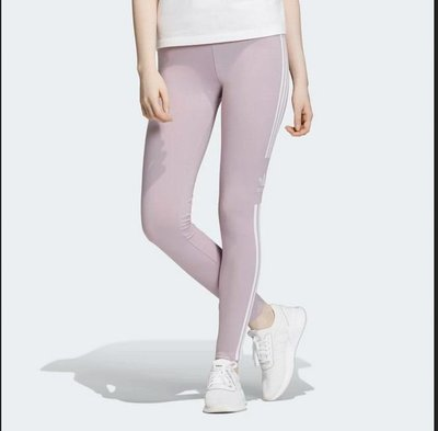 Adidas Sport Trousers Kate&You-ID2328