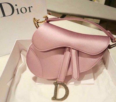 Dior - Mini Sacs pour FEMME online sur Kate&You - K&Y1571