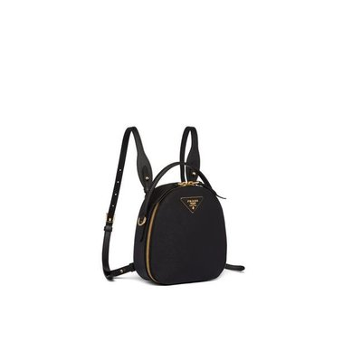 Prada - Backpacks - for WOMEN online on Kate&You - 1BZ047_NZV_F0002_V_OOG K&Y2519