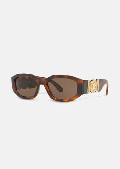 Versace Sunglasses Kate&You-ID12032
