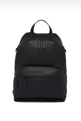 Prada Backpacks & fanny packs Kate&You-ID5529