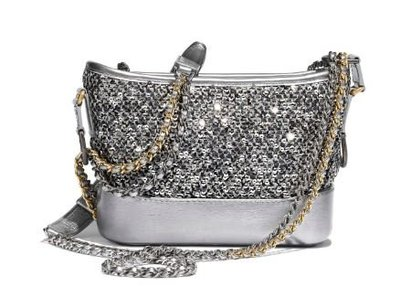 Chanel - Mini Bags - Gabrielle for WOMEN online on Kate&You - A91810 B03413 N8272 K&Y10676