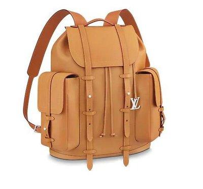 Louis Vuitton - Sacs à dos et Bananes pour HOMME online sur Kate&You - M53270 K&Y2898