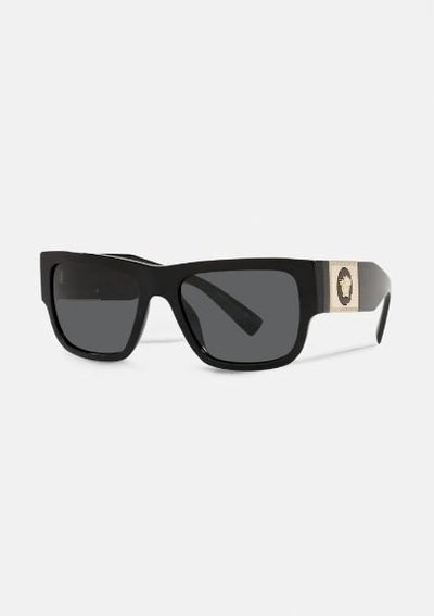 Versace Sunglasses Kate&You-ID12028
