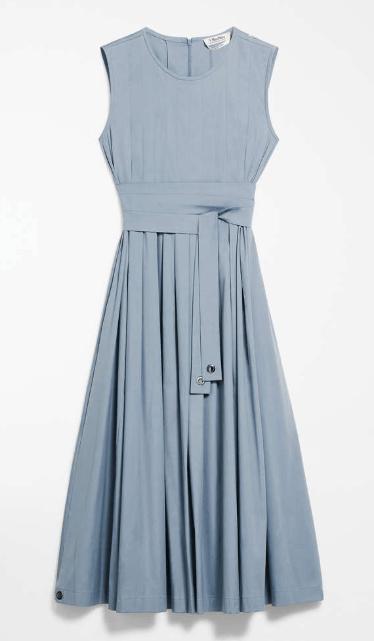 Длинные платья - Max Mara для ЖЕНЩИН онлайн на Kate&You - 9221060206030 - K&Y7296